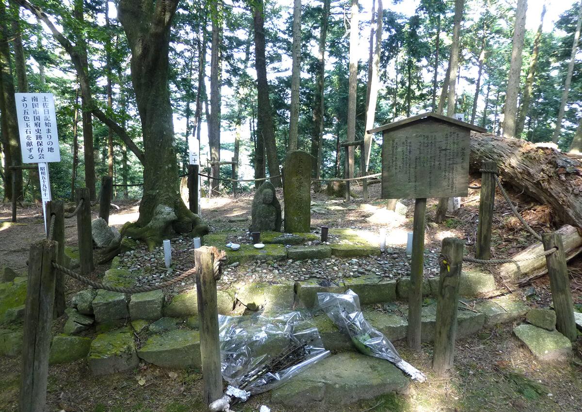 紀貫之 の 墓